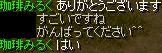RedStone-07.02.20[01].jpg